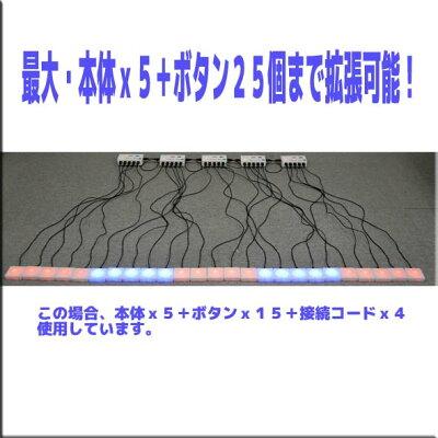 スーパーハヤオシピンポンブーボタン5色セット:プレイアベニュー