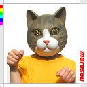 M2 子ネコマスク オガワ パーティーグッズ ラテックスマスク 演劇 演出 猫 ねこ CAT