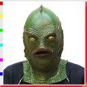 半魚人マスク【オガワ053225】パーティーグッズ・ゴムマスク・半漁人05P06Aug16