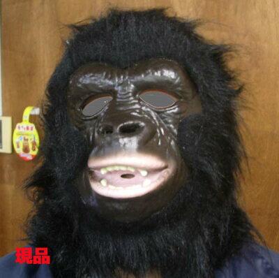 黒猿マスクU1:オガワ:パーティーグッズ・マスク・お化け屋敷・肝試し・ホラー・学園祭演出★