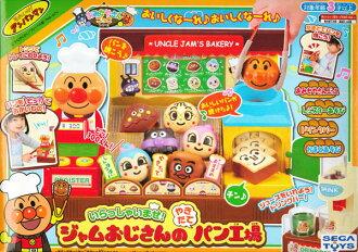 ★ anpanman 叔叔果酱面包厂玩具、 玩具、 玩具、 anpanman,玩在线和面包店中,我