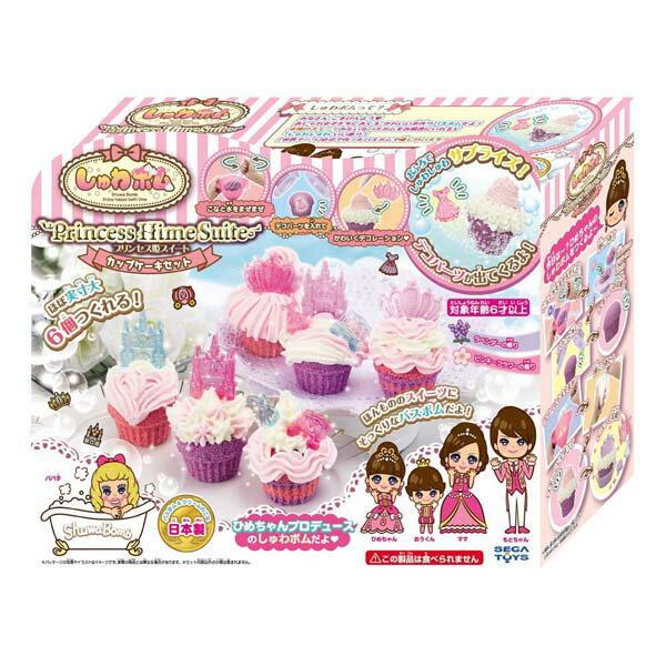 セガトイズ SB-12 しゅわボム プリンセス姫スイート カップケーキセット