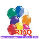 Imgrc0125464381