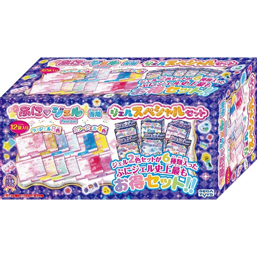 PGR-12 ぷにジェル 別売りジェルスペシャルセット〔セガトイズ〕