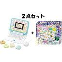 【2点セット】マウスできせかえ! すみっコぐらしパソコン +ぷにジェル ゆめぷにビーズアーティスト PG-19 〔セガトイ…
