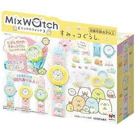 Mix Watch ミックスウォッチ すみっコぐらし〔メガハウス〕