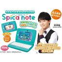 スキルアップ タブレット パソコン Spica note ( スピカノート ) 〔タカラトミー〕