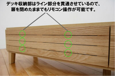 160幅テレビ台「フェント」ホワイトオーク無垢材
