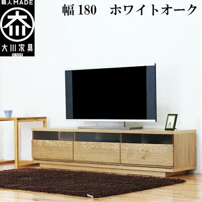 テレビ台テレビボードローボード180cmホワイトオーク無垢北欧おしゃれ完成品