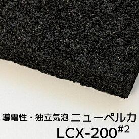 LCX-200#22mm厚 1000mm×1000mm