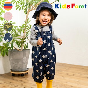 【子供服】 Kids Foret (キッズフォーレ) 星・恐竜・ボーダー・ユニコーン柄撥水加工お砂場着 S〜L B53807