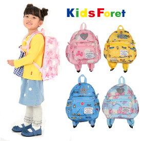 入園入学準備品:【子供服】 Kids Foret (キッズフォーレ) リボン・車総柄撥水ボンディングリュック S〜L B11650