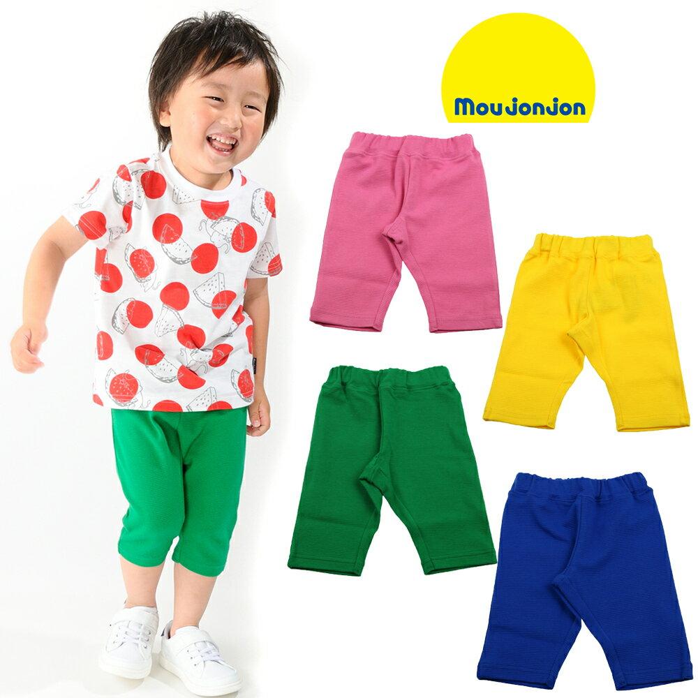 【子供服】 moujonjon (ムージョンジョン) 日本製リップルフライス6分丈パンツ 80cm〜130cm M37182