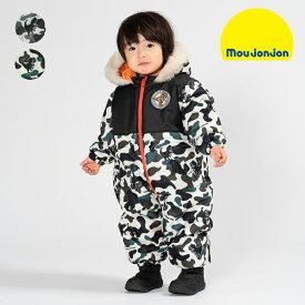 追加分セール:30%OFF【子供服】 moujonjon (ムージョンジョン) 恐竜迷彩柄スノーコンビ・ジャンプスーツ 80cm〜95cm M62180