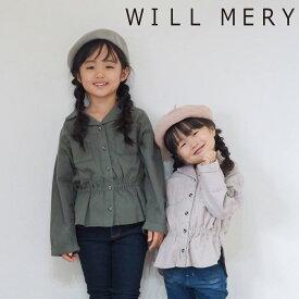 50%OFF価格【子供服】 Will Mery (ウィルメリー) ギャザーシャツ・ブラウス 80cm〜130cm N62500