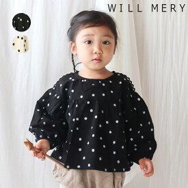 セール:均一価格【子供服】 Will Mery (ウィルメリー) ドット柄2WAYブラウス・シャツ 80cm〜130cm N62501