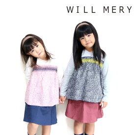 30%OFF価格【子供服】 Will Mery (ウィルメリー) 花柄シフォンビスチェ風Tシャツ 80cm〜130cm N62800