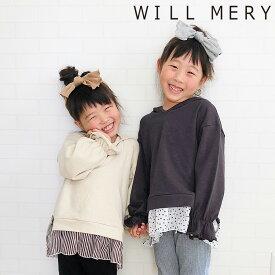 セール:均一価格【子供服】 Will Mery (ウィルメリー) フード付き裾シフォンTシャツ 80cm〜130cm N62806