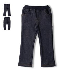 ポイント10倍2/22〜25:Daddy Oh Daddy (ダディオダディ) 星柄・無地デニムニットスキニーパンツ 80cm〜130cm V57022