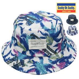<30%OFF>20夏セール【子供服】 Daddy Oh Daddy (ダディオダディ) バケットハット・帽子 50cm〜56cm V33401