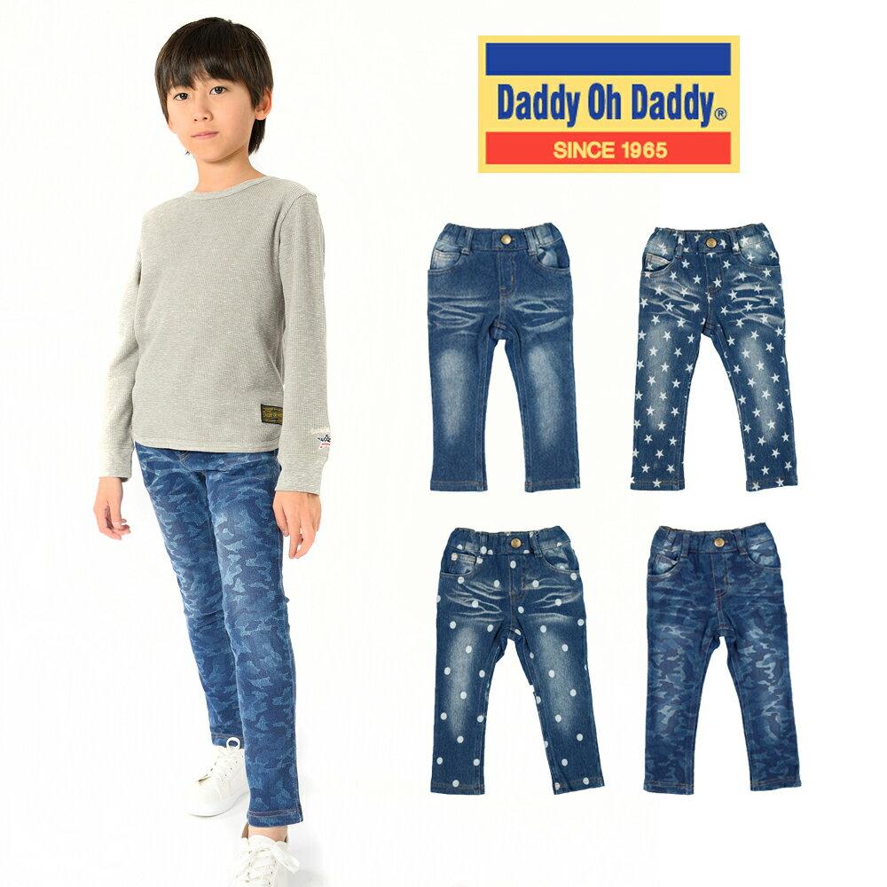 【子供服】 Daddy Oh Daddy (ダディオダディ) 無地・星・水玉・迷彩デニムニットパンツ 80cm〜150cm V11033