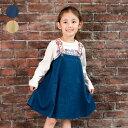 【子供服・ジュニア服】 Daddy Oh Daddy (ダディオダディ) 肩紐星柄ツイルジャンパースカート キッズ 女の子 90cm 100…