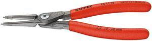 KNIPEX 穴用精密スナップリングプライヤー 直(SB)(品番:4811-J3)『4468309』