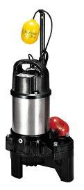 【送料無料】ツルミポンプ 汚物用水中ポンプ 汚物用自動形 50HZ(品番:40PUA2.15S-54)