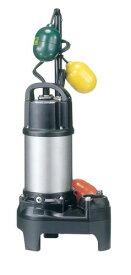 【即納】【送料無料】ツルミポンプ 水中ポンプ 汚物用自動交互形 60Hz専用機、親機のみ(品番:40PUW2.15S-64/32mm)