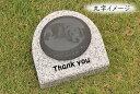 【ペットのお墓】ペット墓石/墓石/白御影石(G623)【文字彫刻無料】お庭に置けるサイズの墓石です。自宅供養/手元供養/…