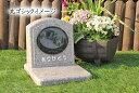 【ペットのお墓】ペット墓石/墓石/台座付き/桜御影石【文字彫刻無料】お庭に置けるサイズの墓石です。自宅供養/手元供…