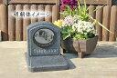 【ペットのお墓】ペット墓石/墓石/台座付き/グレー御影石【文字彫刻無料】お庭に置けるサイズの墓石です。自宅供養/手…