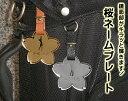 【名札】アクセサリー ネームプレートネームタグ 桜 桜花 アクリルミラー【本革製ベルト付き】