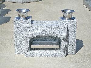 お墓 香炉 水鉢・花立一体型香炉 白御影石 みかげいし ステンレス線香皿・花筒付き〔本州限定価格29,500円〕※北海道・離島の価格はお問い合わせにてお見積り致します。