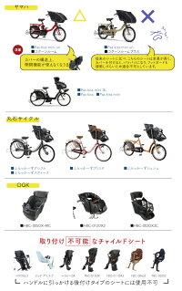 適合表ソッカsocca自転車カバー