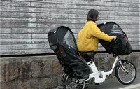 子供乗せチャイルドシート自転車レインカバー