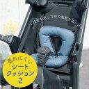 【リニューアル】チャイルドシート 座席 クッション 自転車 子供乗せ 通気性 蒸れにくい おしゃれ 前用 後ろ用 簡単装…