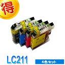 ブラザー プリンターインク LC211 4色セット brother 互換インク カートリッジ LC211-4PK 対応プリンター DCP-J968N J963N J962N J767N J762N J567N J562N MFC-J887N J880N J990DN J990DWN J997DN J997DWN J900DN J907DN J830DN J837DN J730DN J737DN