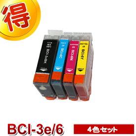 キャノン プリンターインク BCI-3e BCI-6 4色セット BCI-3eBK+6 /4mp CANON 互換インク カートリッジ 対応プリンター PIXUS ピクサス MP740 MP710 560 純正インクよりお得