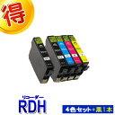 エプソン プリンターインク RDH リコーダー 4色セット +黒1本 EPSON 互換インク カートリッジ 対応プリンター PX-048A PX-049A