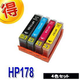 ヒューレット パッカード HP プリンターインク HP178XL 4色セット 互換インク カートリッジ 対応プリンター Photosmart-Wireless-B109N B110a Plus-B210a Premium-FAX-All-in-One-C309a Premium-C309G C310c 純正インクよりお得