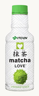190 ml of Sono Ito Matcha no sugar matcha LOVE (UNSWEETENED) powder in caps *30 *2 case ※(some areas are excluded)