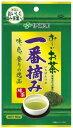 『送料無料(一部地域除く)』お〜いお茶 一番摘み緑茶100g(10個)【伊藤園】※北海道・九州・中国・四国・沖縄・離島は送料追加有り