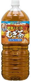 麦茶 伊藤園 健康ミネラルむぎ茶 2L×6本×2ケース ※送料無料(一部除く)