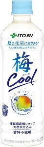 梅Cool 500g×24本【伊藤園】【冷凍兼用】送料無料※一部除く