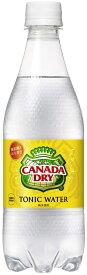 カナダドライ トニックウォーター 炭酸水 500mlPET×24本 コカコーラ コカ・コーラ ペットボトル 送料無料 ※一部除く