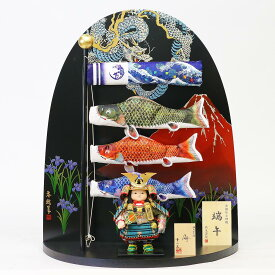 五月人形 幸一光 子供大将飾り 海 (かい) 鎧着 室内鯉のぼり 端午セット GOKI-KAI-TNGコンパクト おしゃれ 子供大将飾り 武者人形 子供大将飾り 5月人形 端午の節句