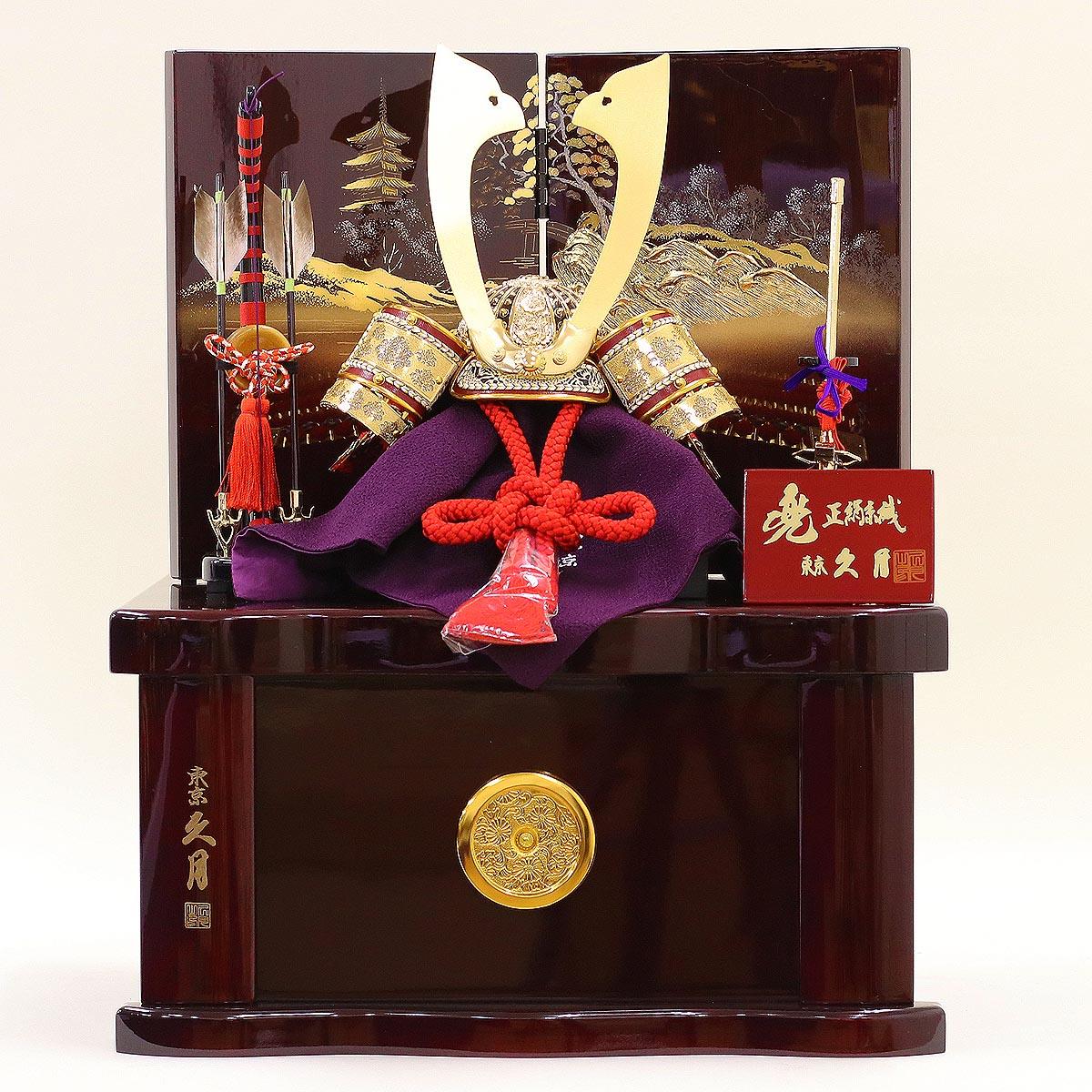 五月人形 久月 兜収納飾り 久月 正絹赤糸威 兜収納飾り 久月 ≪GOQ-1178≫コンパクト おしゃれ 兜収納飾り 家紋入れ 兜 収納飾り 五月人形 [P10]