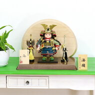 五月人形幸一光子供大将飾り海(かい)鎧着高級木材使用飾り台・衝立セット≪GOKI-KAI-NO-15≫コンパクトおしゃれ子供大将飾り武者人形子供大将飾り五月人形