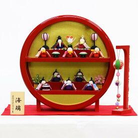 雛人形 リュウコドウ コンパクト ちりめん雛 プレミアム わらべ雛 10人揃い 赤塗り 木製 円形台飾り 毛せん・まり飾りセット HNRK-MRT-G (1-344 W06)おひなさま お雛様 ひな人形 かわいい おしゃれ インテリア 雛 ひな人形 小さい ミニ